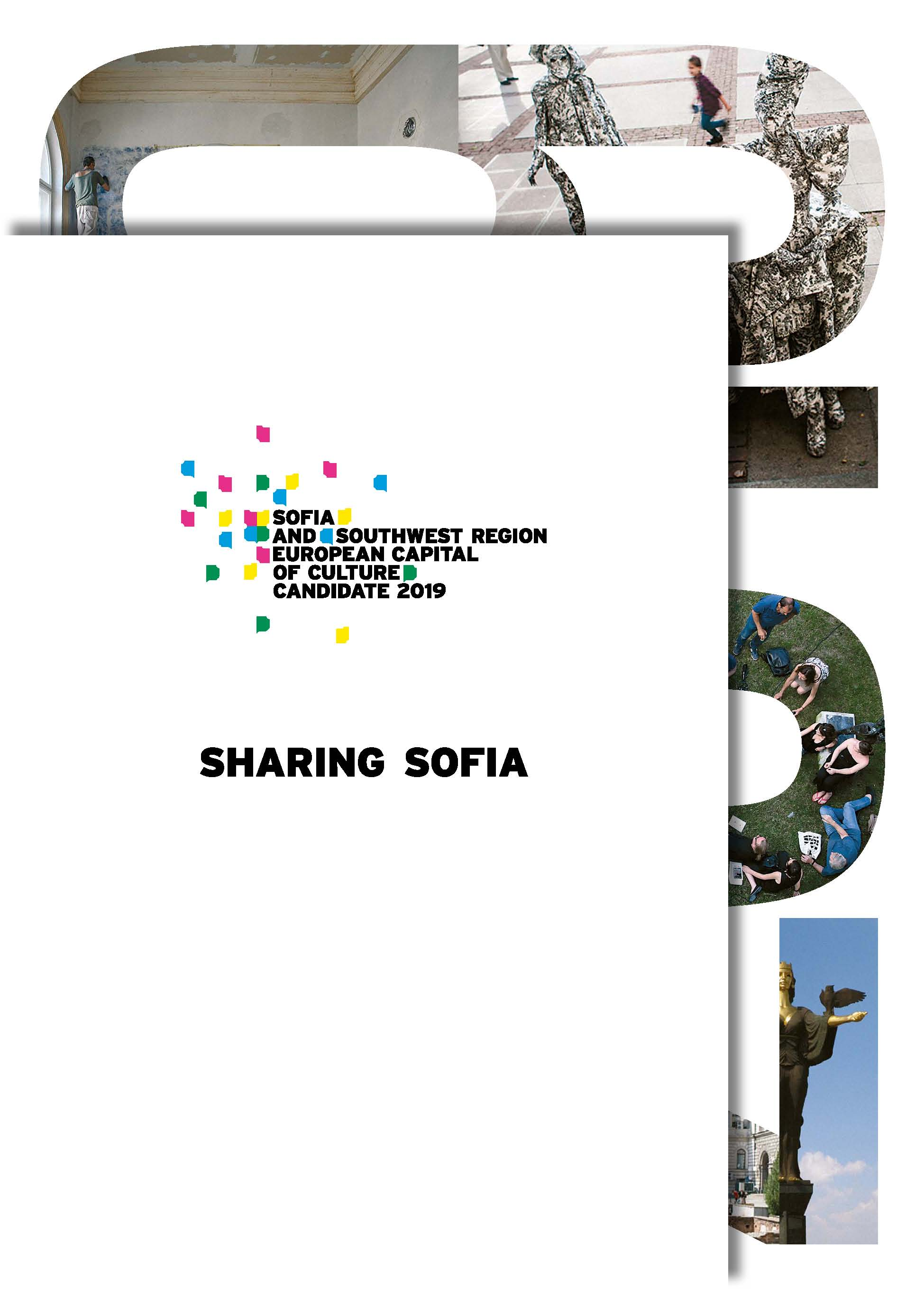 Sharing Sofia brochure