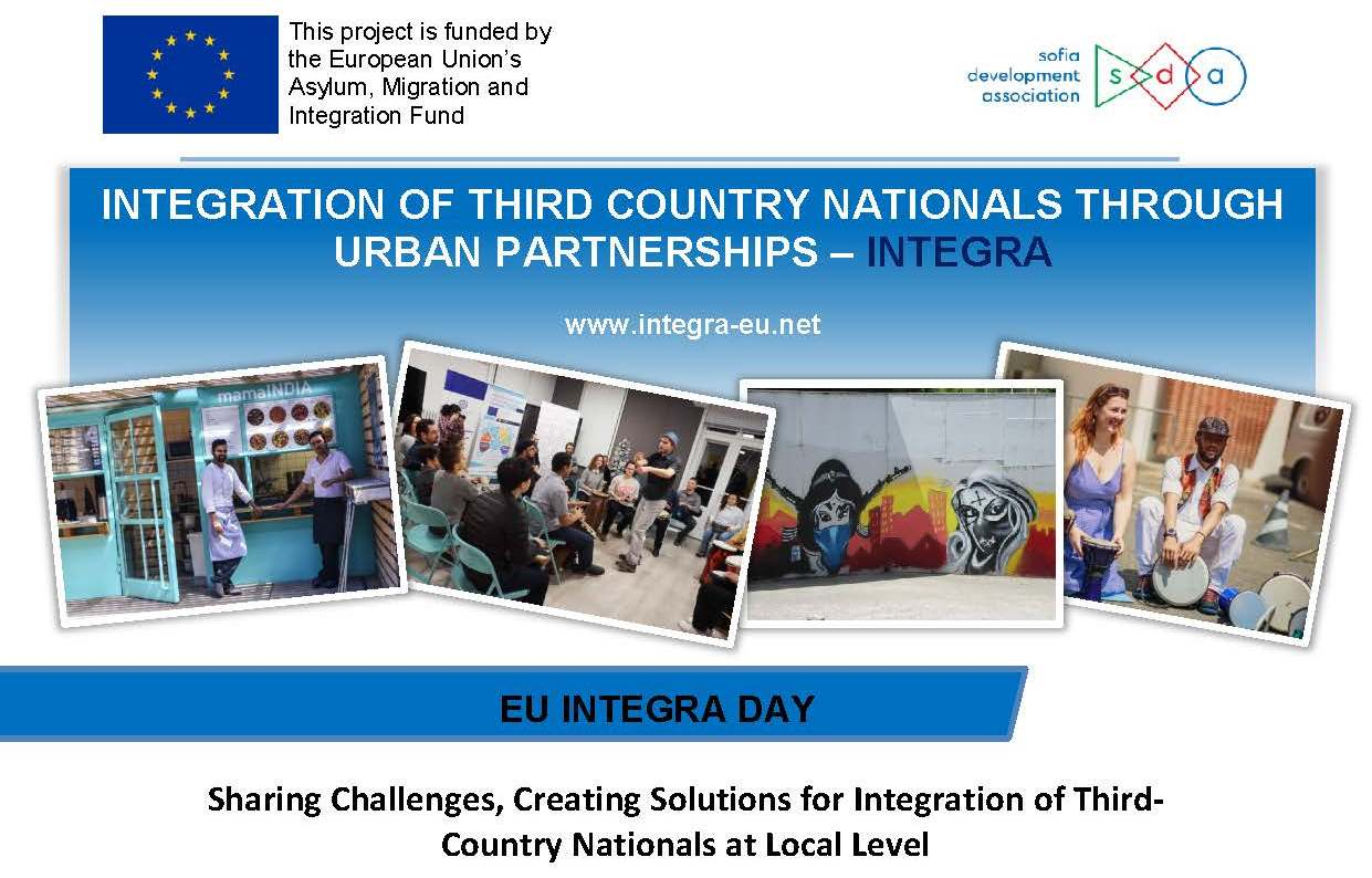 SAVE THE DATE:  EU INTEGRA DAY
